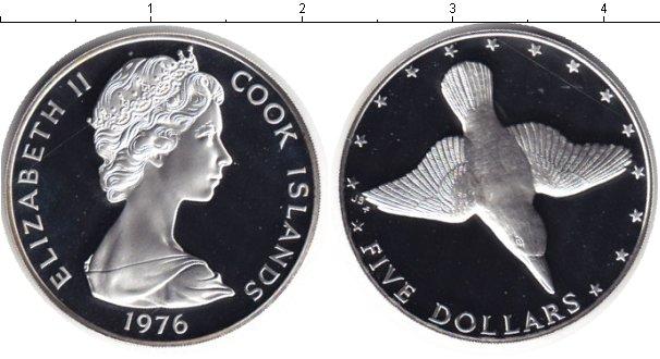 Картинка Монеты Острова Кука 5 долларов Серебро 1976