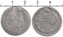 Изображение Монеты 1825 – 1855 Николай I 25 копеек 185 Серебро  Реставрация. СПБ НI