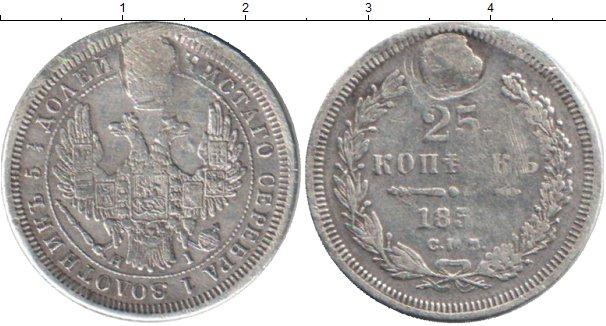 Картинка Монеты 1825 – 1855 Николай I 25 копеек Серебро 185