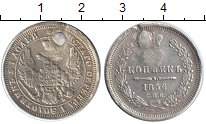 Изображение Монеты 1855 – 1881 Александр II 25 копеек 1856 Серебро  Реставрация. СПБ ФБ