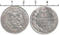Изображение Монеты 1825 – 1855 Николай I 25 копеек 1839 Серебро  Реставрация. СПМ НГ