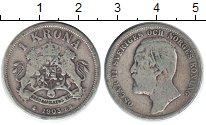 Изображение Монеты Швеция 1 крона 1903 Серебро XF Оскар II