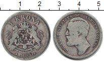 Изображение Монеты Швеция 1 крона 1880 Серебро XF Оскар II