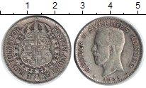 Изображение Монеты Швеция 1 крона 1935 Серебро XF