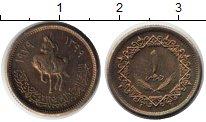 Изображение Монеты Ливия 1 дирхам 1979  XF Всадник
