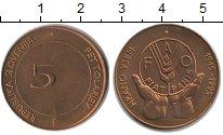 Изображение Монеты Словения 5 толаров 1995  UNC FAO