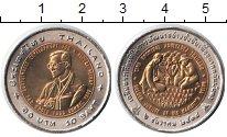 Изображение Монеты Таиланд 10 бат 1995 Биметалл UNC