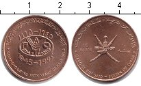 Изображение Монеты Оман 10 байз 1995  UNC