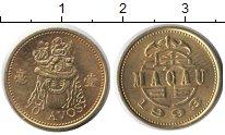 Изображение Монеты Макао 10 авос 1993 Латунь UNC