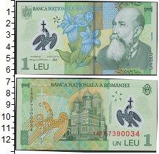 Изображение Банкноты Румыния 1 лей 2006  UNC- Николае Йорга, цветк