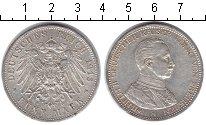 Изображение Монеты Пруссия 5 марок 1913 Серебро UNC Вильгельм II
