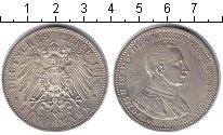 Изображение Монеты Пруссия 5 марок 1914 Серебро UNC