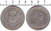 Изображение Монеты Пруссия 5 марок 1913 Серебро UNC- Вильгельм II