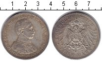 Изображение Монеты Пруссия 5 марок 1913 Серебро XF Вильгельм II