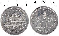 Изображение Монеты Венгрия 200 форинтов 1992 Серебро UNC- Национальный банк