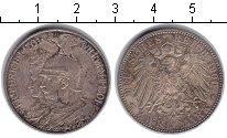 Изображение Монеты Пруссия 2 марки 1901 Серебро VF
