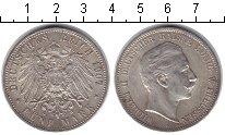 Изображение Монеты Пруссия 5 марок 1907 Серебро UNC- Вильгельм II