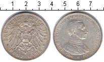 Изображение Монеты Пруссия 5 марок 1914 Серебро UNC-