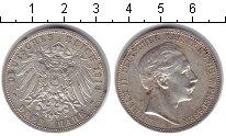 Изображение Монеты Пруссия 3 марки 1910 Серебро UNC- Вильгельм II