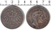 Изображение Монеты Пруссия 5 марок 1898 Серебро XF