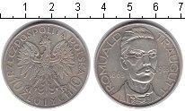 Изображение Монеты Польша 10 злотых 1933 Серебро XF Ромуальд Траугутт