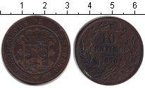 Изображение Монеты Люксембург 10 сантим 1870 Медь VF