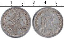 Изображение Монеты Индокитай 10 центов 1945 Алюминий XF Колосья риса