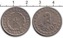Изображение Монеты Парагвай 2 песо 1925 Медно-никель XF