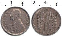 Изображение Монеты Монако 10 франков 1946 Медно-никель XF
