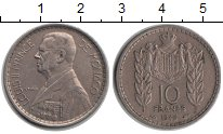 Изображение Монеты Монако 10 франков 1946 Медно-никель XF Луис II