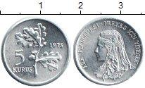 Изображение Монеты Турция 5 куруш 1975 Алюминий