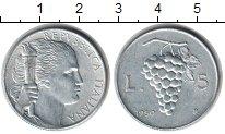 Изображение Монеты Италия 5 лир 1950 Алюминий XF Виноградная гроздь