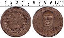 Изображение Монеты Германия настольня медаль 1914 Медь XF