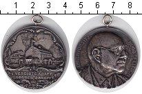 Изображение Монеты Германия настольная медаль 0 Серебро XF Хуго Фейтш