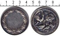 Изображение Монеты Германия настольная медаль 0 Серебро XF Животные