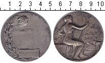 Изображение Монеты Франция настольная медаль 0 Серебро XF
