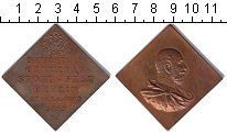 Изображение Монеты Германия жетон 1897 Медь VF