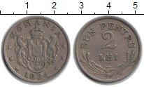 Изображение Монеты Румыния 2 лей 1924 Медно-никель