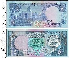 Изображение Боны Кувейт 5 динар 0  UNC-