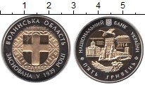Изображение Мелочь Украина 5 гривен 2014 Биметалл UNC
