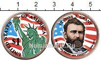 Изображение Цветные монеты США 1 доллар 2011  UNC- 18-й президент США.