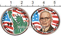 Изображение Цветные монеты США 1 доллар 2015  UNC- 33-й президент США.