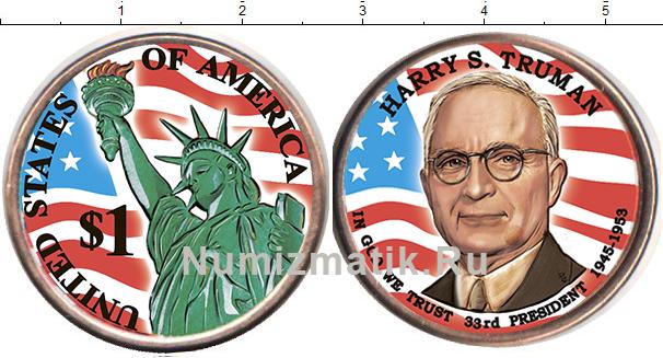 Картинка Цветные монеты США 1 доллар  2015