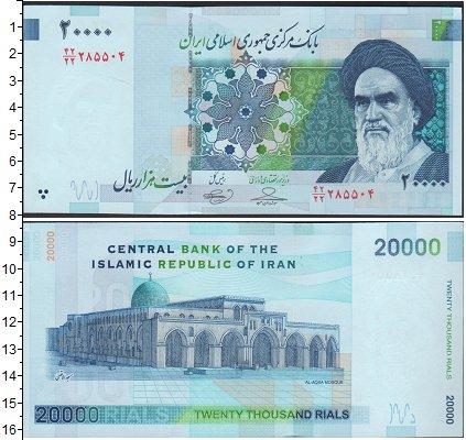 Картинка Боны Иран 20.000 риалов  0