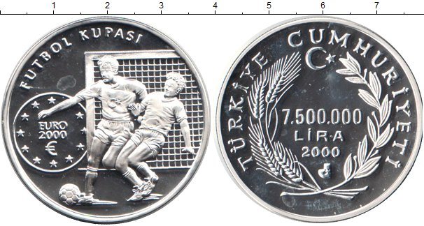 Картинка Монеты Турция 7.500.000 лир Серебро 2000