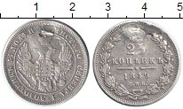 Изображение Монеты 1825 – 1855 Николай I 25 копеек 1849 Серебро  Реставрация. СПБ ПА