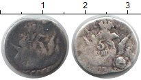 Изображение Монеты 1741 – 1761 Елизавета Петровна 5 копеек 0 Серебро  Реставрация. СПБ