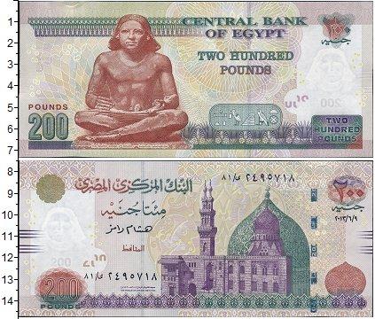 Картинка Банкноты Египет 200 фунтов  2012