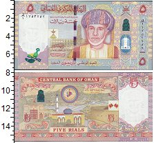 Банкнота Оман 5 риалов Султан Кабус Бен Саид UNC