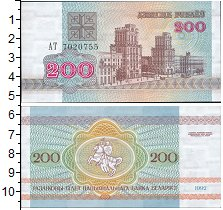 Изображение Банкноты Беларусь 200 рублей 1992  UNC